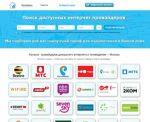 Интернет http – Подключить домашний Интернет и Интерактивное онлайн ТВ. Выгодные тарифы на проводной безлимитный интернет в Москве. Интернет-провайдер RiNet.